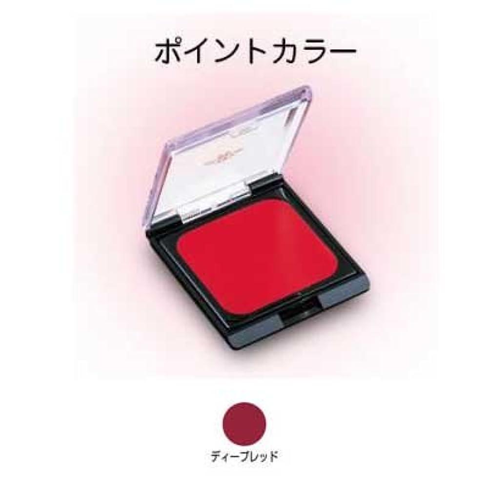 反毒矛盾する容疑者クラウンカラー 7g ディープレッド【三善】