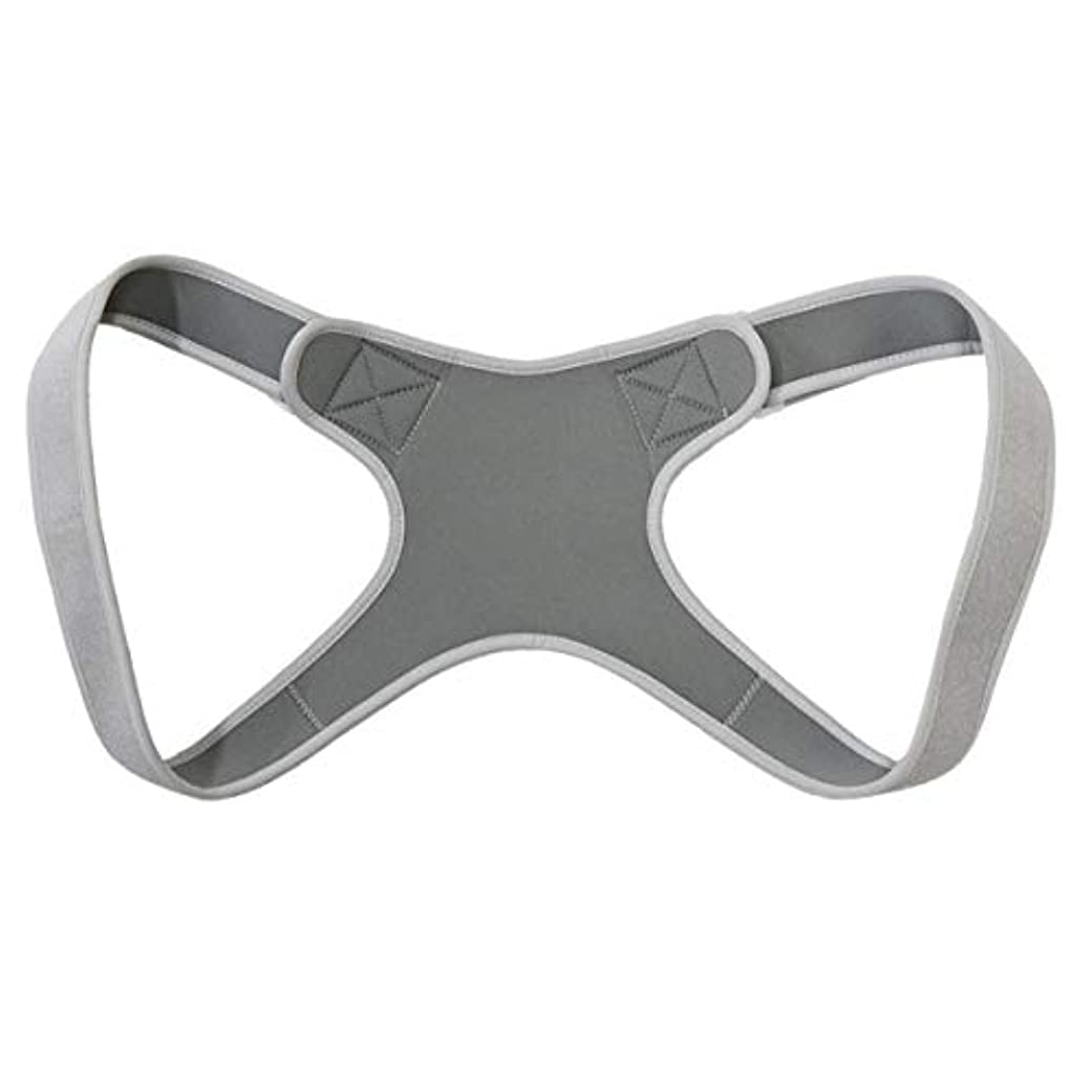 弁護士ポケット組み込む新しいアッパーバックポスチャーコレクター姿勢鎖骨サポートコレクターバックストレートショルダーブレースストラップコレクター - グレー
