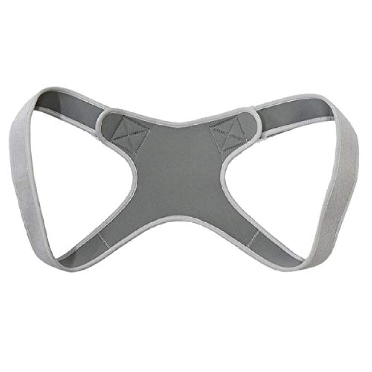 歩き回るお父さん内なる新しいアッパーバックポスチャーコレクター姿勢鎖骨サポートコレクターバックストレートショルダーブレースストラップコレクター - グレー