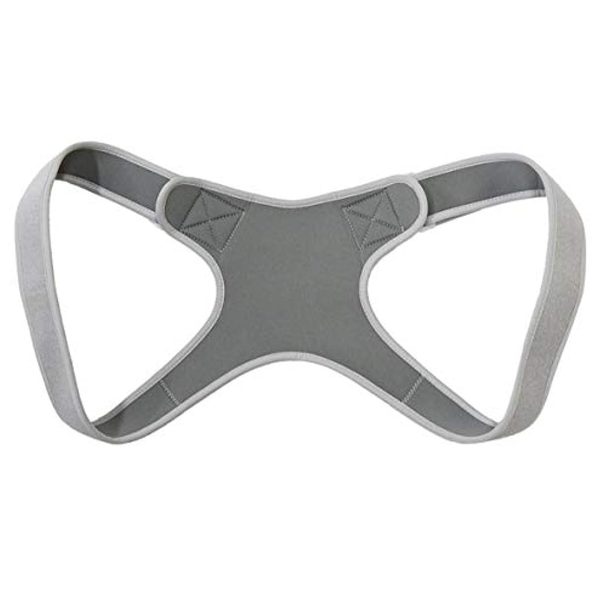 くびれた避けられないポケット新しいアッパーバックポスチャーコレクター姿勢鎖骨サポートコレクターバックストレートショルダーブレースストラップコレクター - グレー