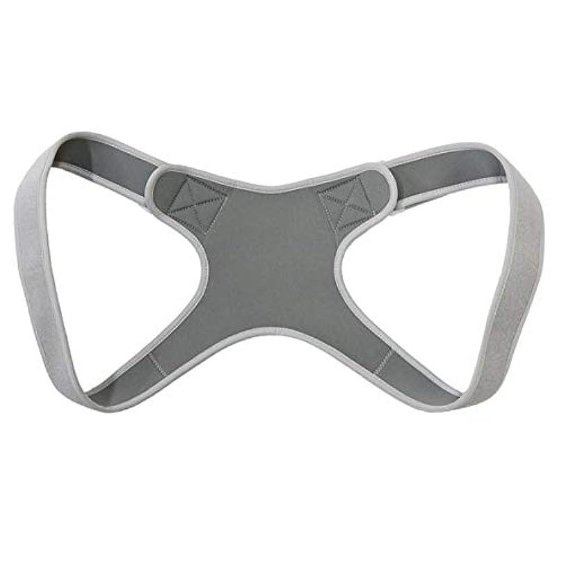 意識チューブ隔離する新しいアッパーバックポスチャーコレクター姿勢鎖骨サポートコレクターバックストレートショルダーブレースストラップコレクター - グレー