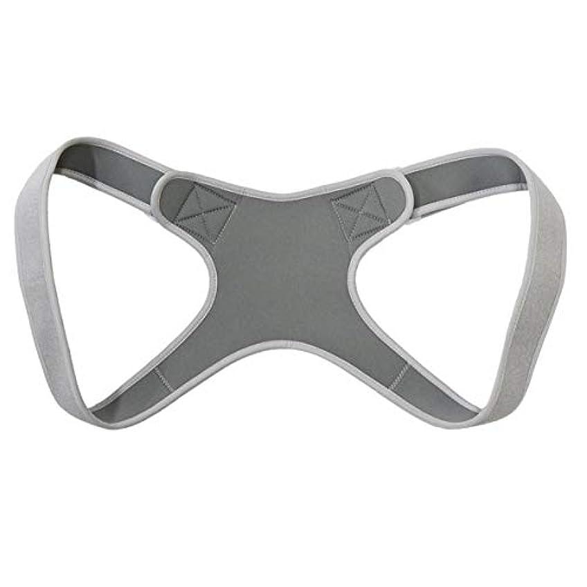 ヒント多様体圧力新しいアッパーバックポスチャーコレクター姿勢鎖骨サポートコレクターバックストレートショルダーブレースストラップコレクター - グレー