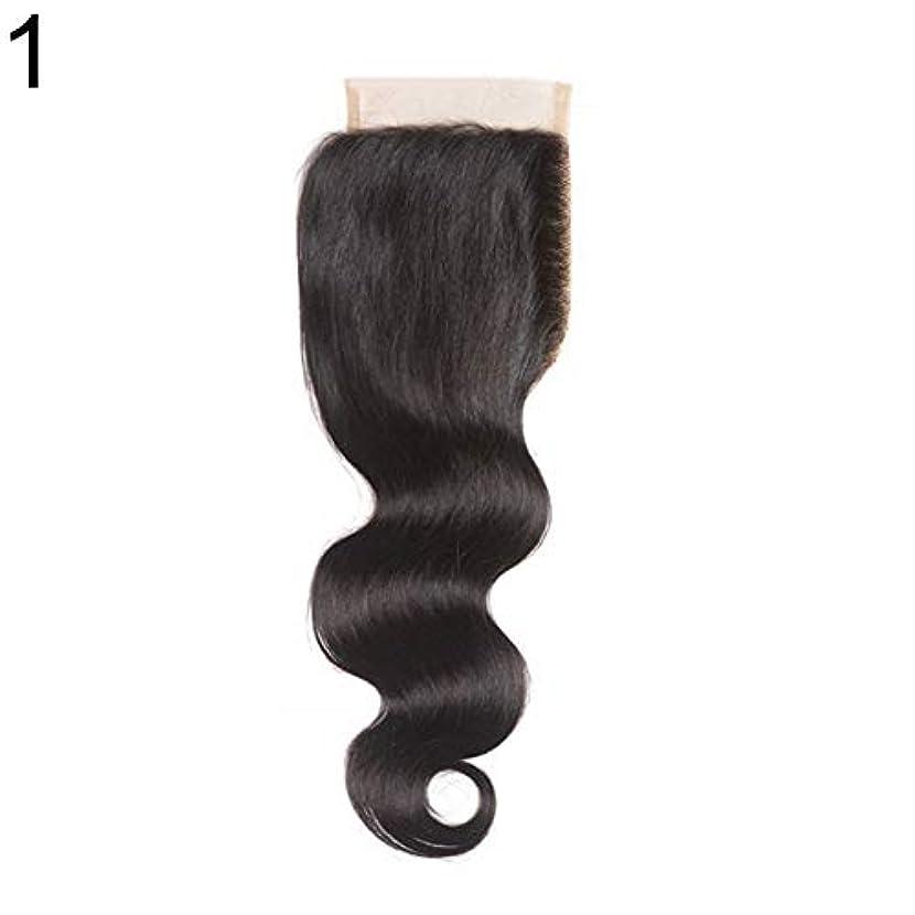 北東余剰歩行者slQinjiansav女性ウィッグ修理ツールブラジルのミドル/フリー/3部人間の髪のレース閉鎖ウィッグ黒ヘアピース