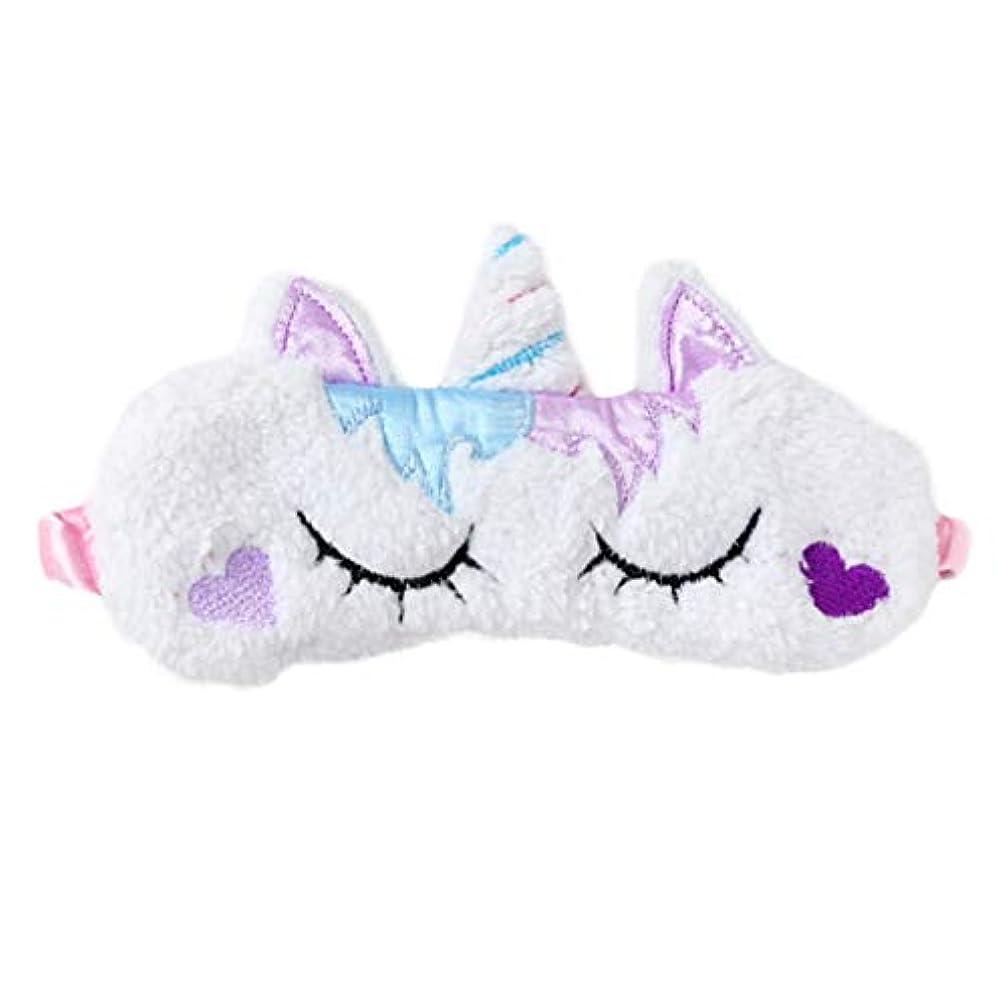 Lurrose ソフトぬいぐるみユニコーンアイマスクかわいいユニコーンホーンアイカバー睡眠マスク用女性女の子子供旅行夜寝