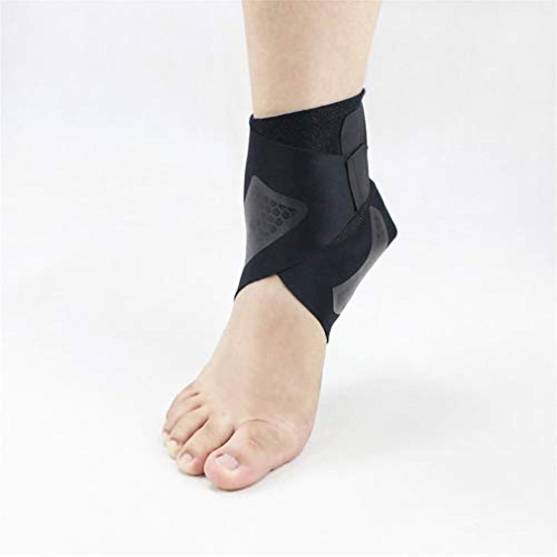 ケント本体管理するサポートフットブレース調整可能な足首ギア屋外バスケットボールランニング右足-Rustle666