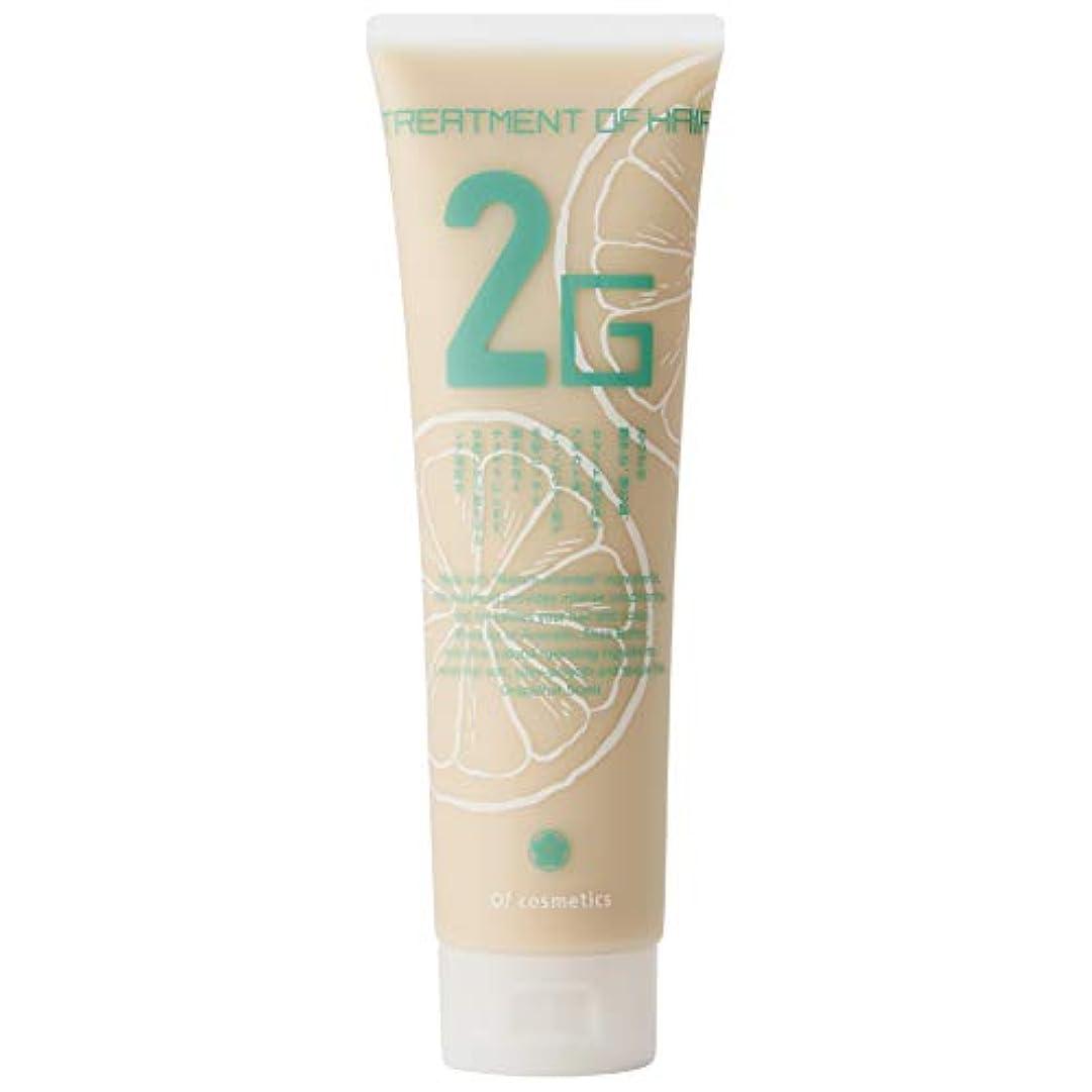 オブ?コスメティックス トリートメント オブヘア?2-Gスタンダードサイズ(グレープフルーツの香り)210g