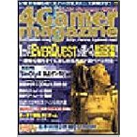 4Gamer magazine Vol.3 (3) (SOFTBANK MOOK)
