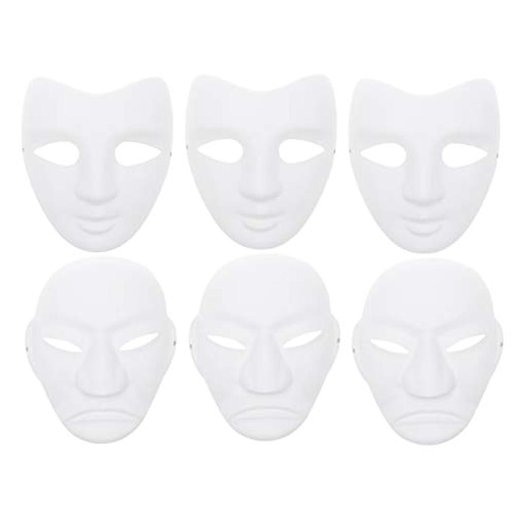 選出するラブ欲しいですBESTOYARD 大人のダンスの仮面舞踏会のための6個のパルプブランクマスククラフトキットDIY