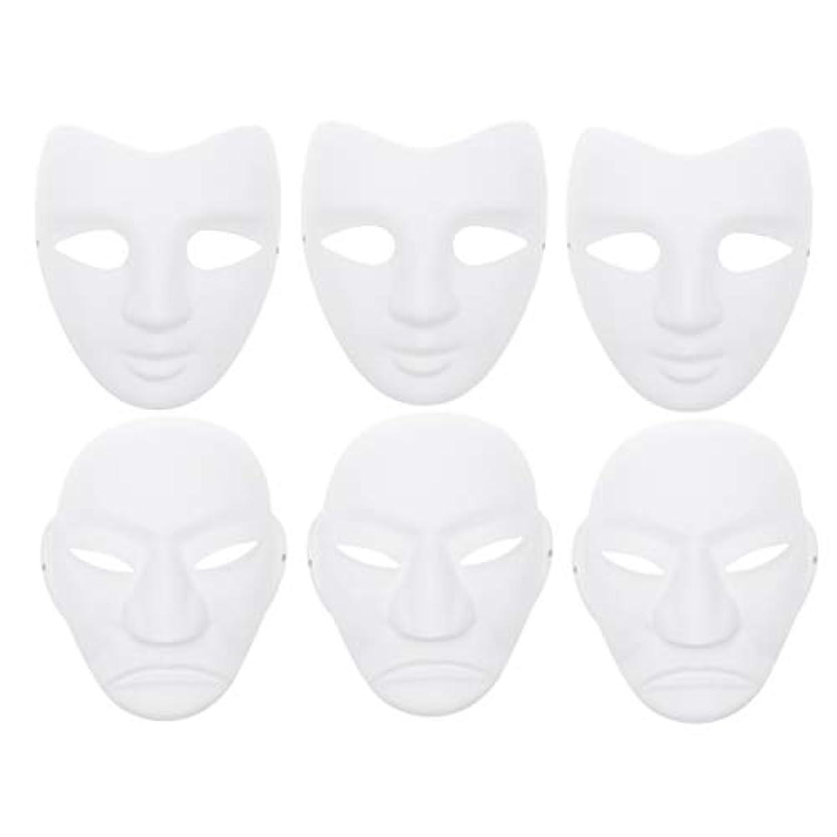 ライトニング池小屋BESTOYARD 大人のダンスの仮面舞踏会のための6個のパルプブランクマスククラフトキットDIY