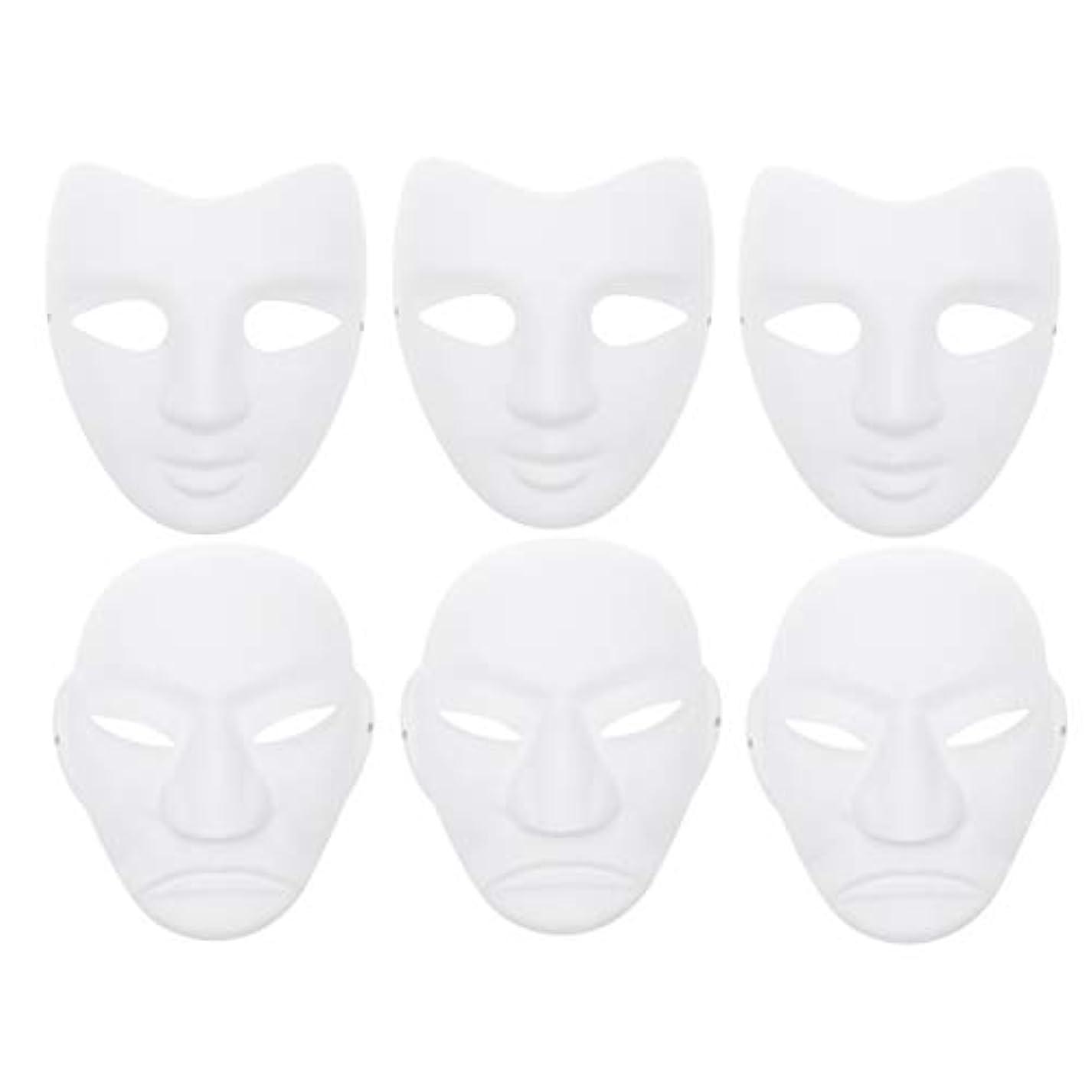 潤滑する狂ったパーツBESTOYARD 大人のダンスの仮面舞踏会のための6個のパルプブランクマスククラフトキットDIY