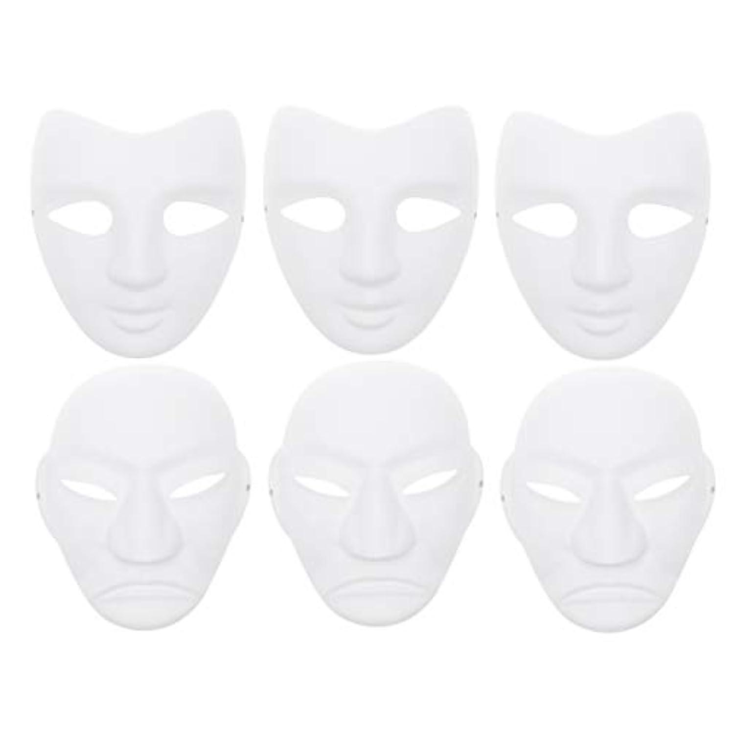 熟読する貢献ヘルパーBESTOYARD 大人のダンスの仮面舞踏会のための6個のパルプブランクマスククラフトキットDIY