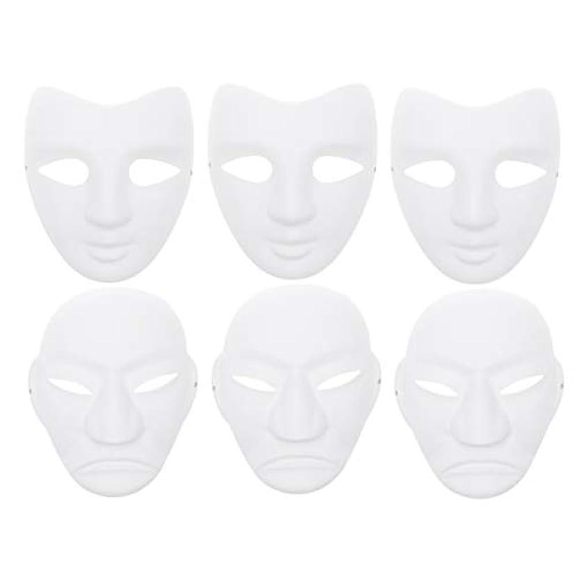 BESTOYARD 大人のダンスの仮面舞踏会のための6個のパルプブランクマスククラフトキットDIY