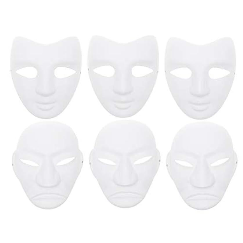 報復放散する大使BESTOYARD 大人のダンスの仮面舞踏会のための6個のパルプブランクマスククラフトキットDIY