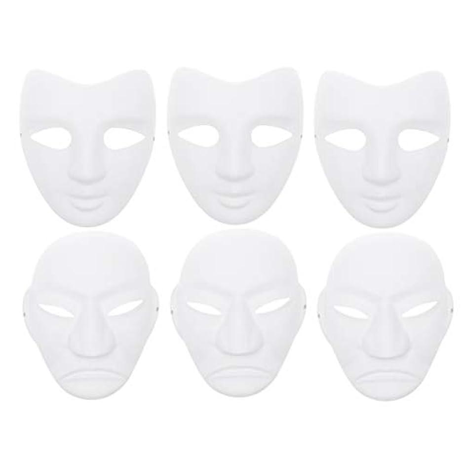 宴会意欲マーカーBESTOYARD 大人のダンスの仮面舞踏会のための6個のパルプブランクマスククラフトキットDIY