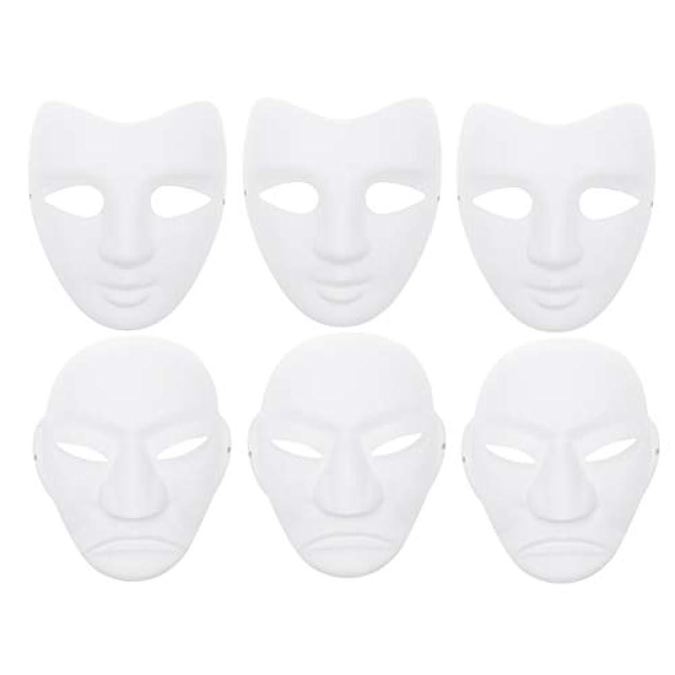 マーティフィールディングお香商標BESTOYARD 大人のダンスの仮面舞踏会のための6個のパルプブランクマスククラフトキットDIY