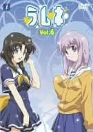 ラムネ Vol.6 [DVD]