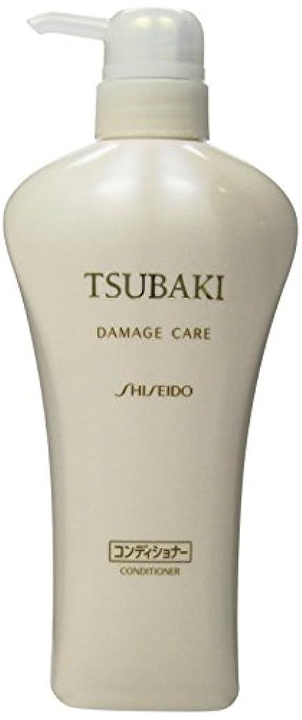 やさしいなめる設計図TSUBAKI ダメージケアコンディショナー ジャンボサイズ 550mL