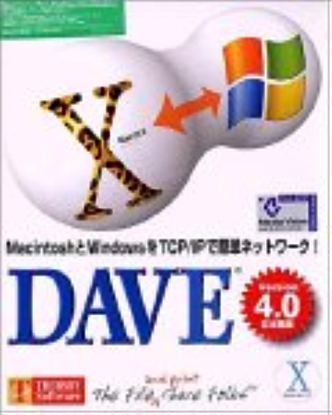 予防接種する利得先駆者DAVE 4.0J アカデミック