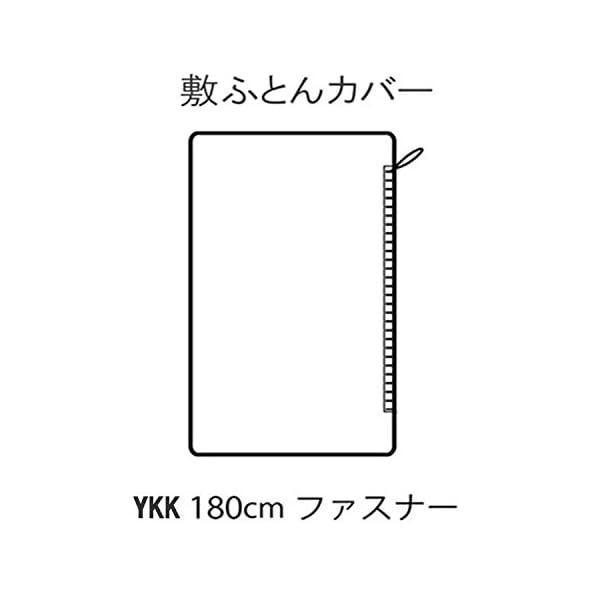 メリーナイト 敷布団カバー 「ギンガム」 シン...の紹介画像6