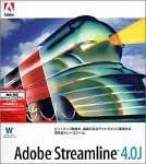 Adobe Streamline 4.0J Windows版