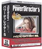 PowerDirector 5 乗り換え版