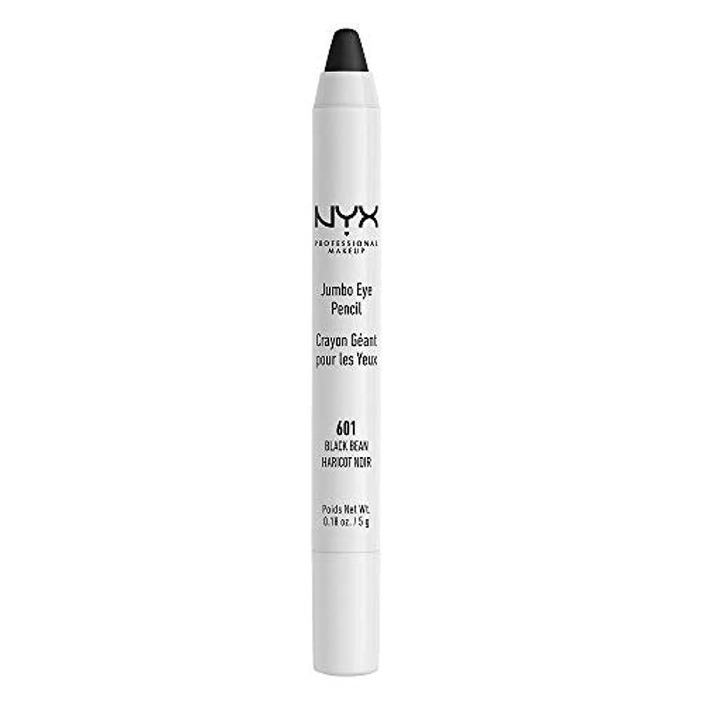 スペクトラム湿度実証するNYX(ニックス) ジャンボ アイ ペンシル 01 カラー・ブラック ビーン アイライナー