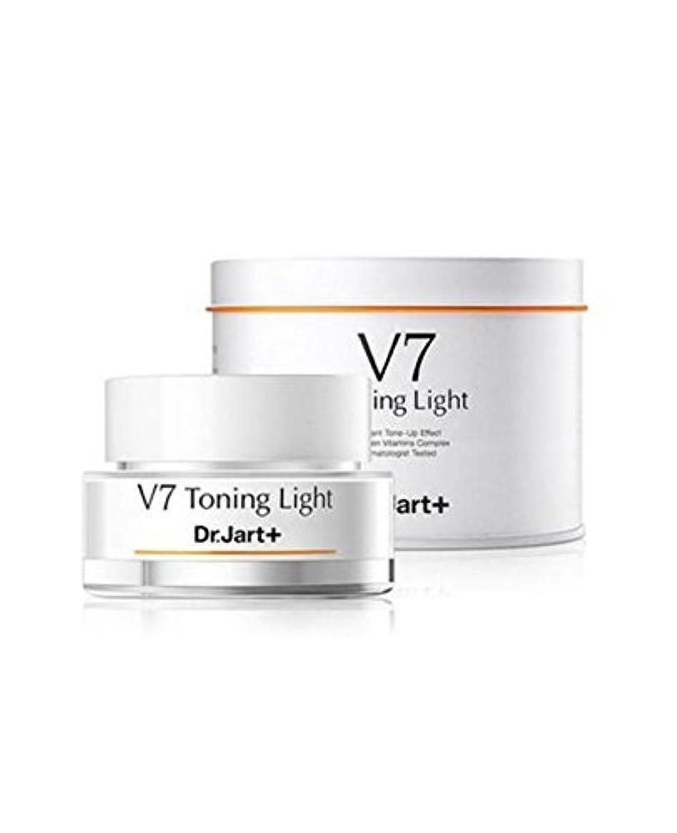 加速度最大化するリークDr.Jart+ V7調光ビタミン白クリーム50ml +ギフト(創造的なファッションショップ) [並行輸入品]