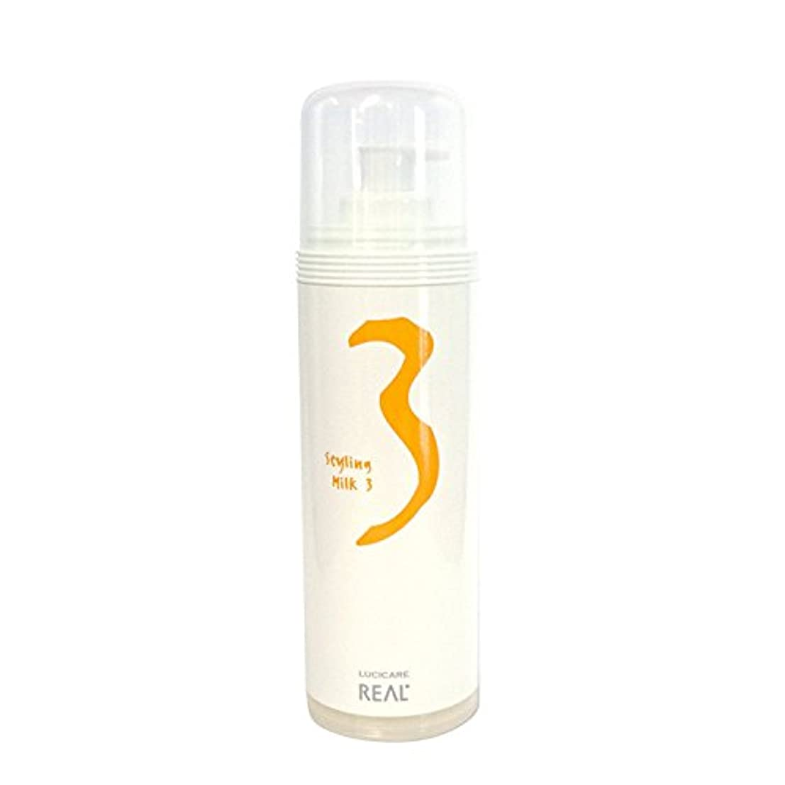 シリンダー気づくなる革新リアル化学 ルシケア スタイリングミルク3 135g