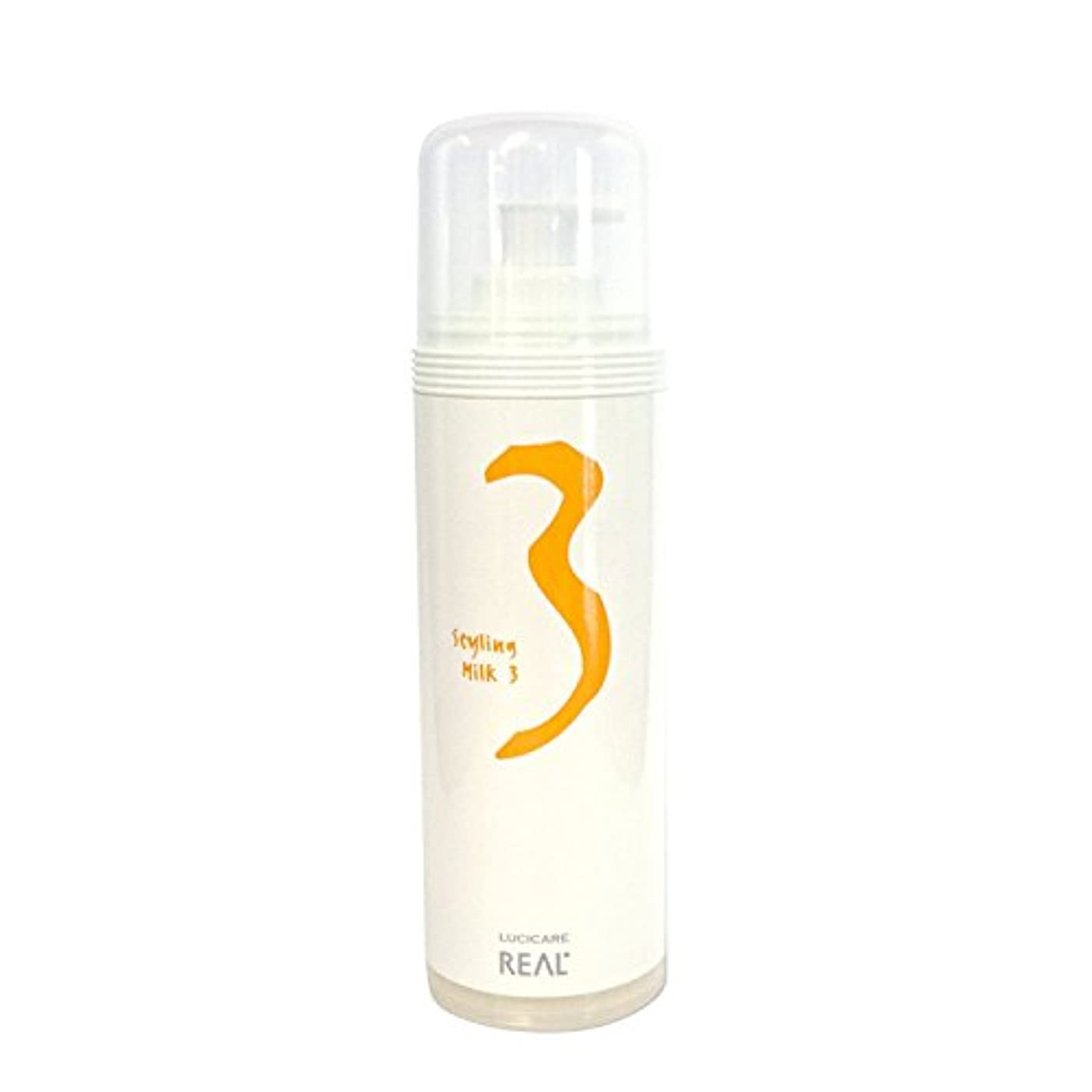 注文鉛ペンダントリアル化学 ルシケア スタイリングミルク3 135g