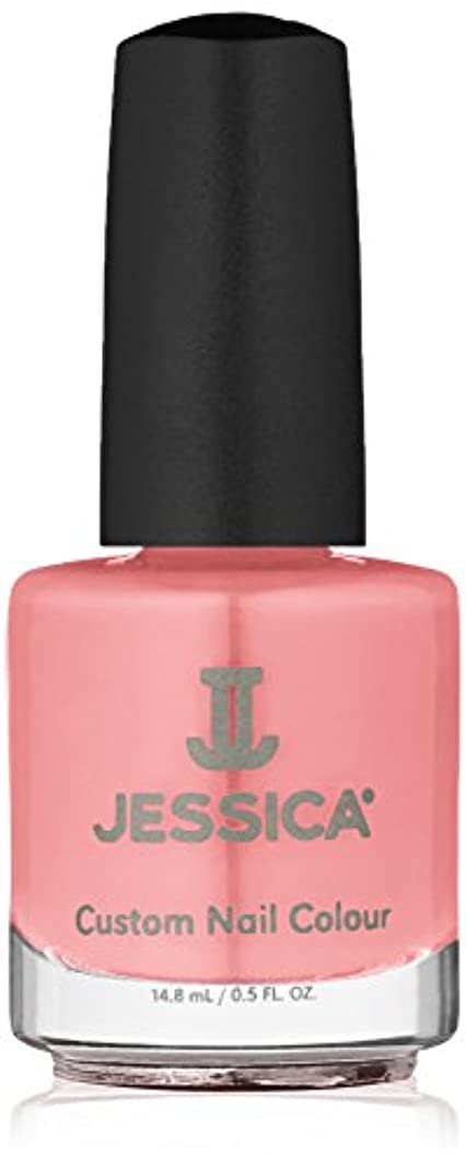 ティーム下にスキームJessica Nail Lacquer - Pop Princess - 15ml / 0.5oz