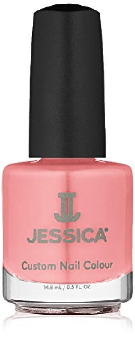 針ポルティコ性格Jessica Nail Lacquer - Pop Princess - 15ml / 0.5oz