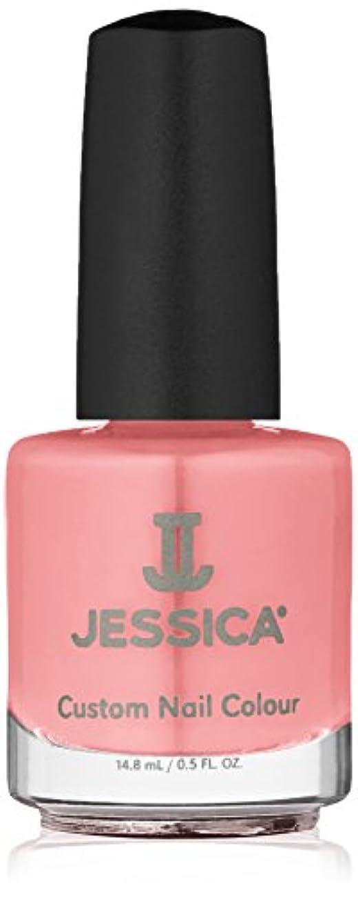 良性雄弁アレルギー性Jessica Nail Lacquer - Pop Princess - 15ml / 0.5oz