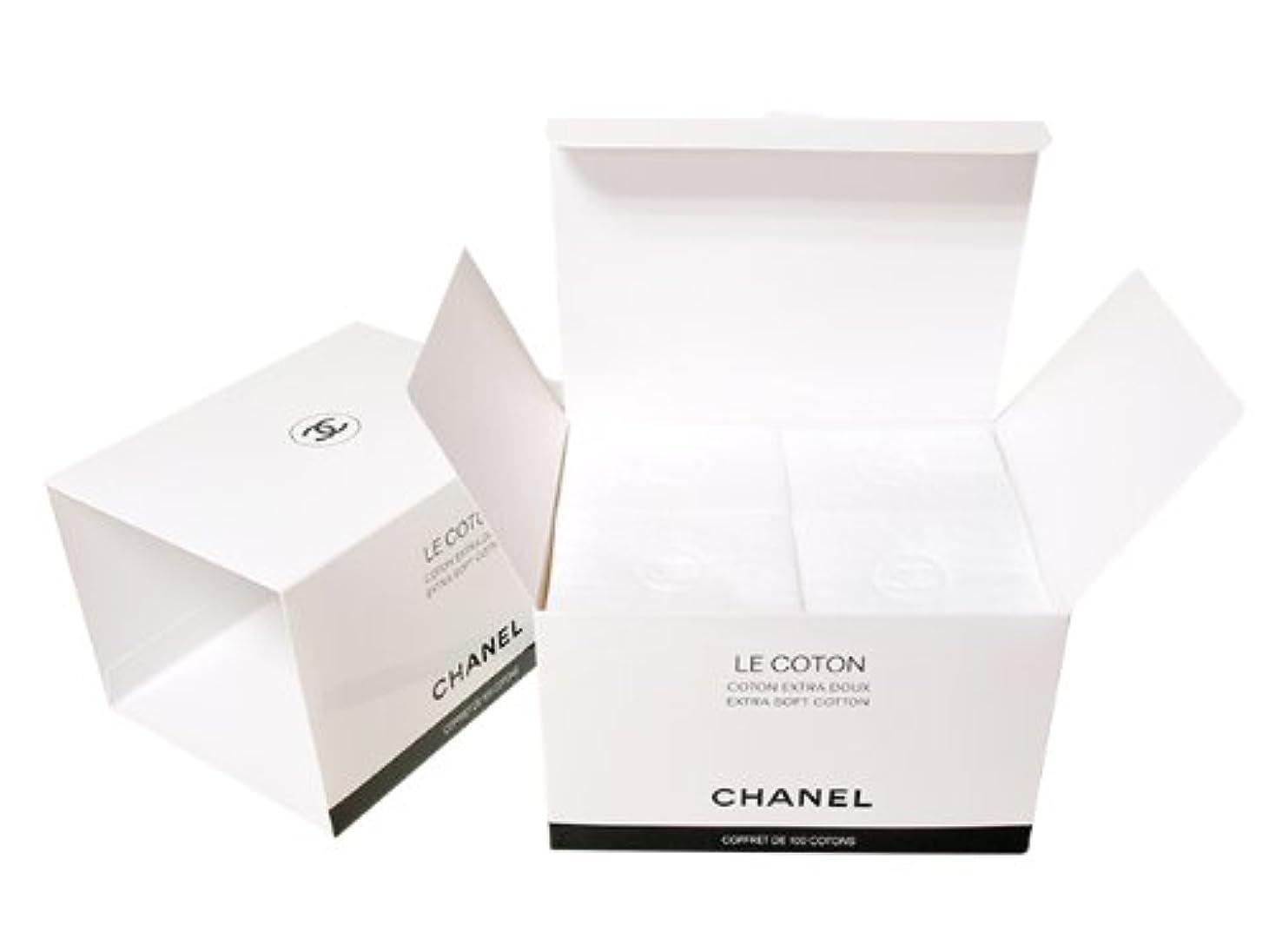 キャロライン付録地図CHANEL(シャネル) LE COTON ロゴ入りオーガニックコットン 100枚入
