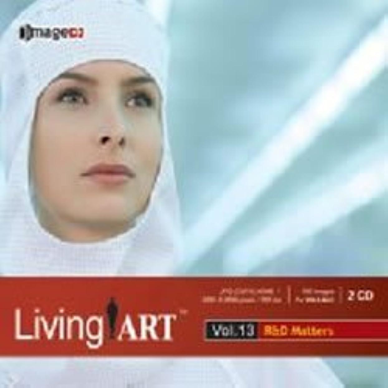 からに変化する血バリケードリビングアート Vol.13 研究開発