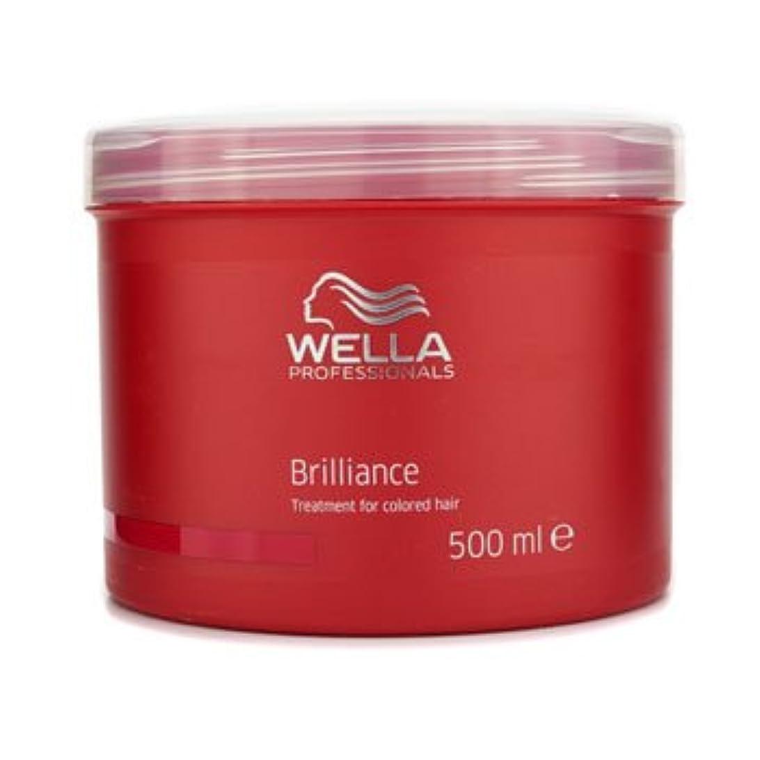 悪質な思春期の見て[ウエラ] ブリリアンス トリートメント (染めた髪用) 500ml/17oz