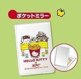 KFC 【ハローキティ×ケンタッキー・フライド・チキン】『ポケットミラー』