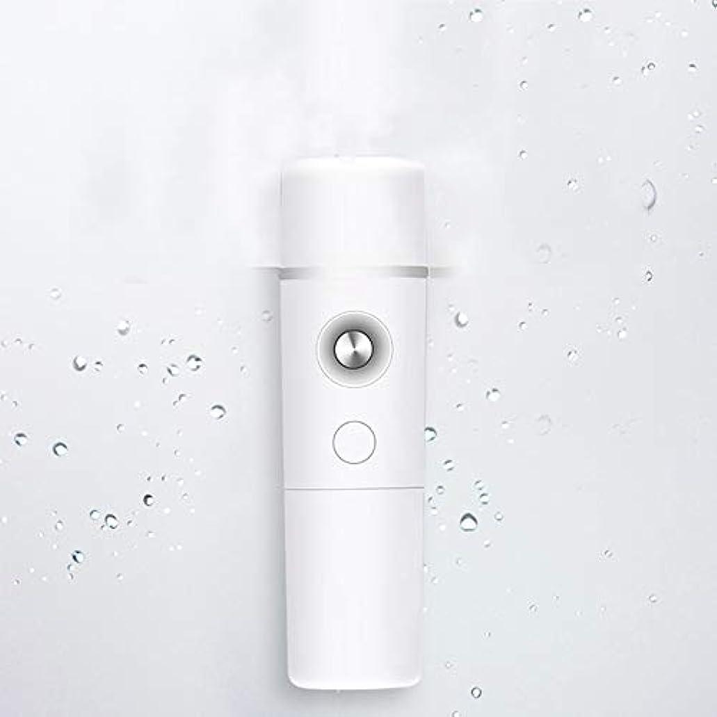 カリング旋回バッテリーZXF ナノスプレー水和機器スチームフェイスコールドスプレー美容機器ポータブル保湿フェイシャルフェイシャル加湿機器バッテリーホワイト 滑らかである