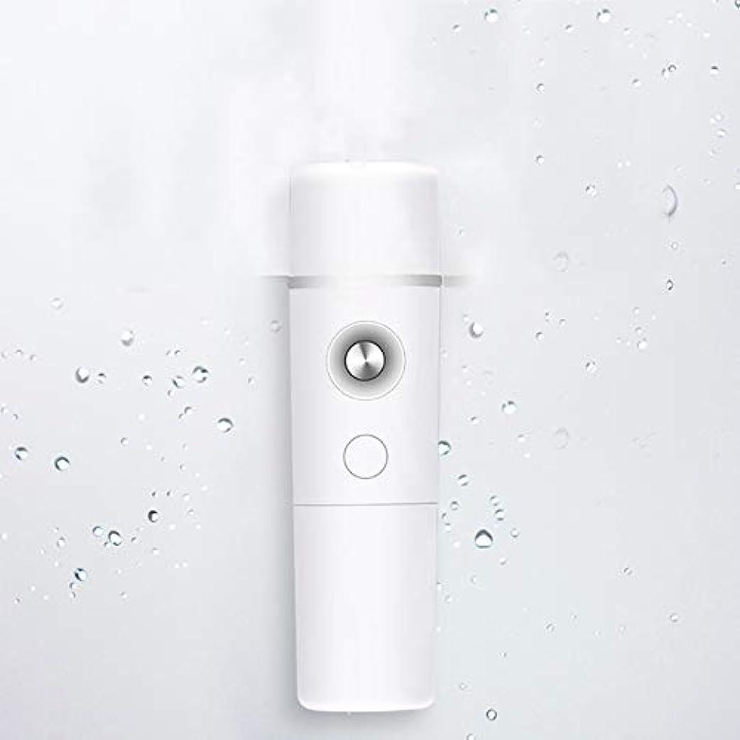 文胚酔ってZXF ナノスプレー水和機器スチームフェイスコールドスプレー美容機器ポータブル保湿フェイシャルフェイシャル加湿機器バッテリーホワイト 滑らかである