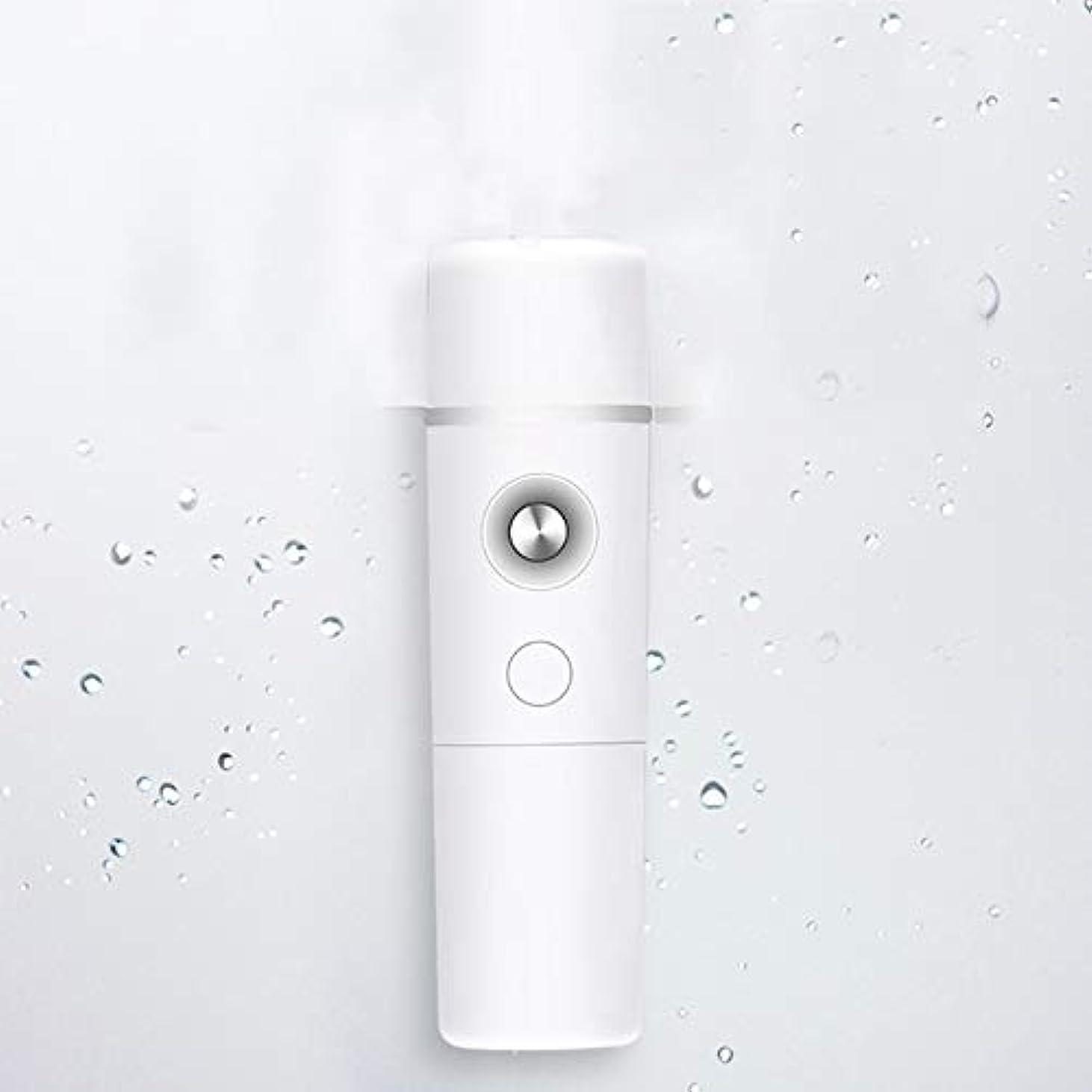 ZXF ナノスプレー水和機器スチームフェイスコールドスプレー美容機器ポータブル保湿フェイシャルフェイシャル加湿機器バッテリーホワイト 滑らかである