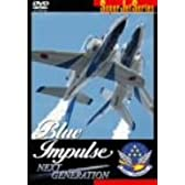 Blue Impulse Next Generation [DVD]