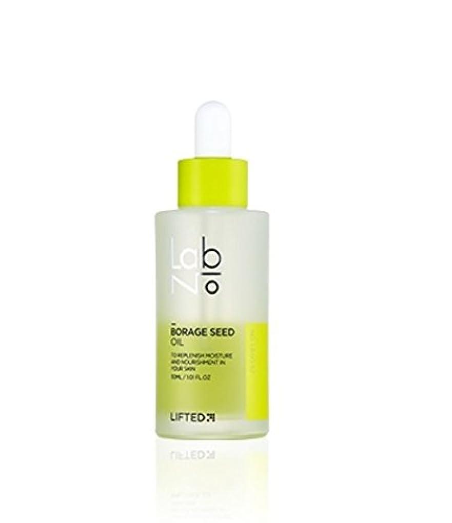 埋める悪意トロイの木馬LabNo リフティッド ボリジ シード オイル / Labno Lifted Borage Seed Oil (30ml) [並行輸入品]