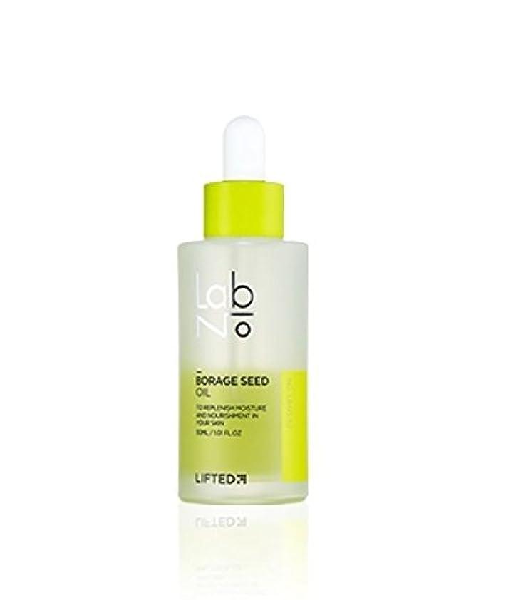 かんたん慈善オールLabNo リフティッド ボリジ シード オイル / Labno Lifted Borage Seed Oil (30ml) [並行輸入品]