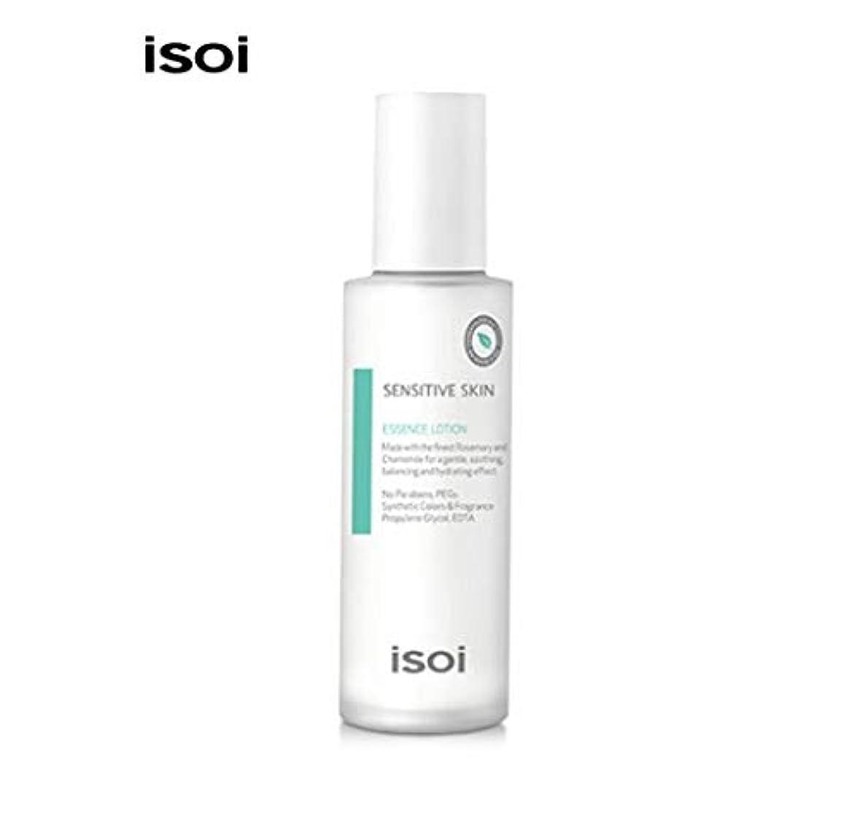 老朽化した送った控えめなisoiイソイセンシティブスキンエッセンスローション90ml韓国の有名化粧品ブランドの人気血清エッセンス肌の保湿スキンケアしわ防止の水分補給