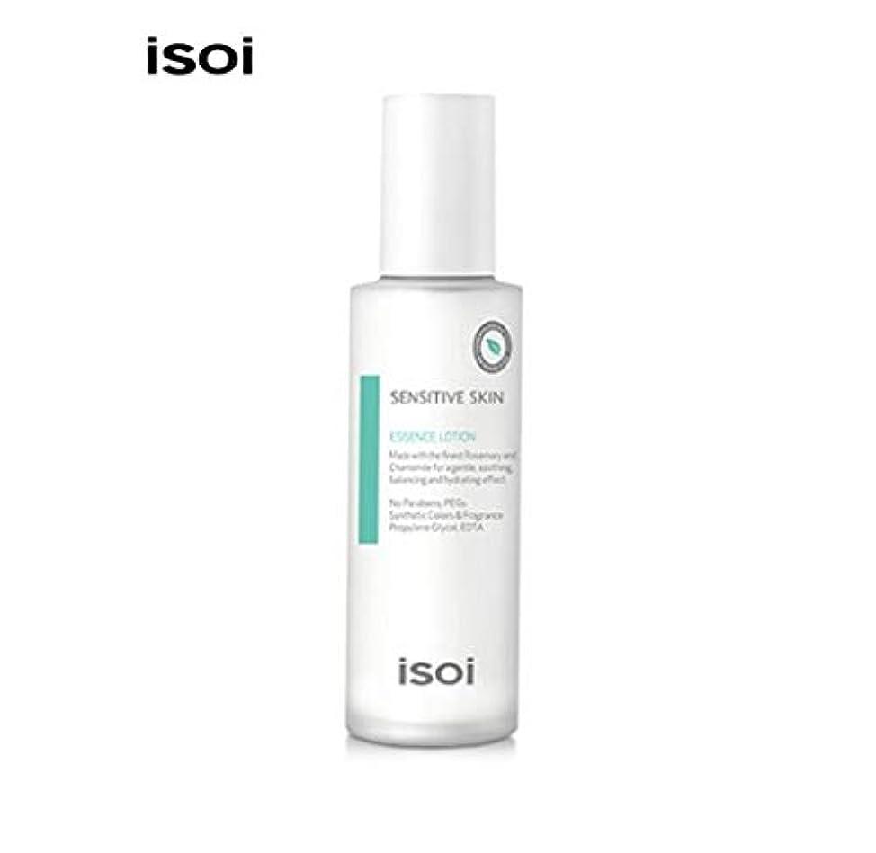 エンドウ威信ヘルメットisoiイソイセンシティブスキンエッセンスローション90ml韓国の有名化粧品ブランドの人気血清エッセンス肌の保湿スキンケアしわ防止の水分補給