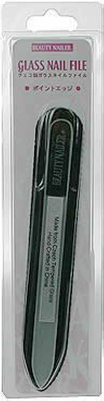 側溝コークス容器ムラキ ビューティーネイラー ポイントエッジ(チェコ製ガラスネイルファイル)