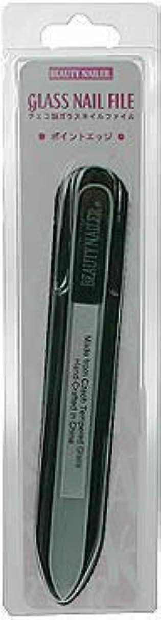 オリエンタルラケット王室ムラキ ビューティーネイラー ポイントエッジ(チェコ製ガラスネイルファイル)