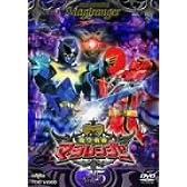 魔法戦隊マジレンジャー VOL.5 [DVD]