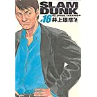 Slam dunk―完全版 (#16) (ジャンプ・コミックスデラックス)