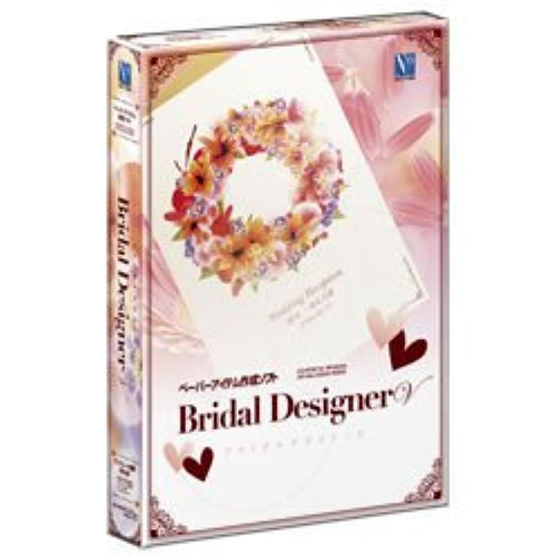 以来対応する疎外ブライダルデザイナー5
