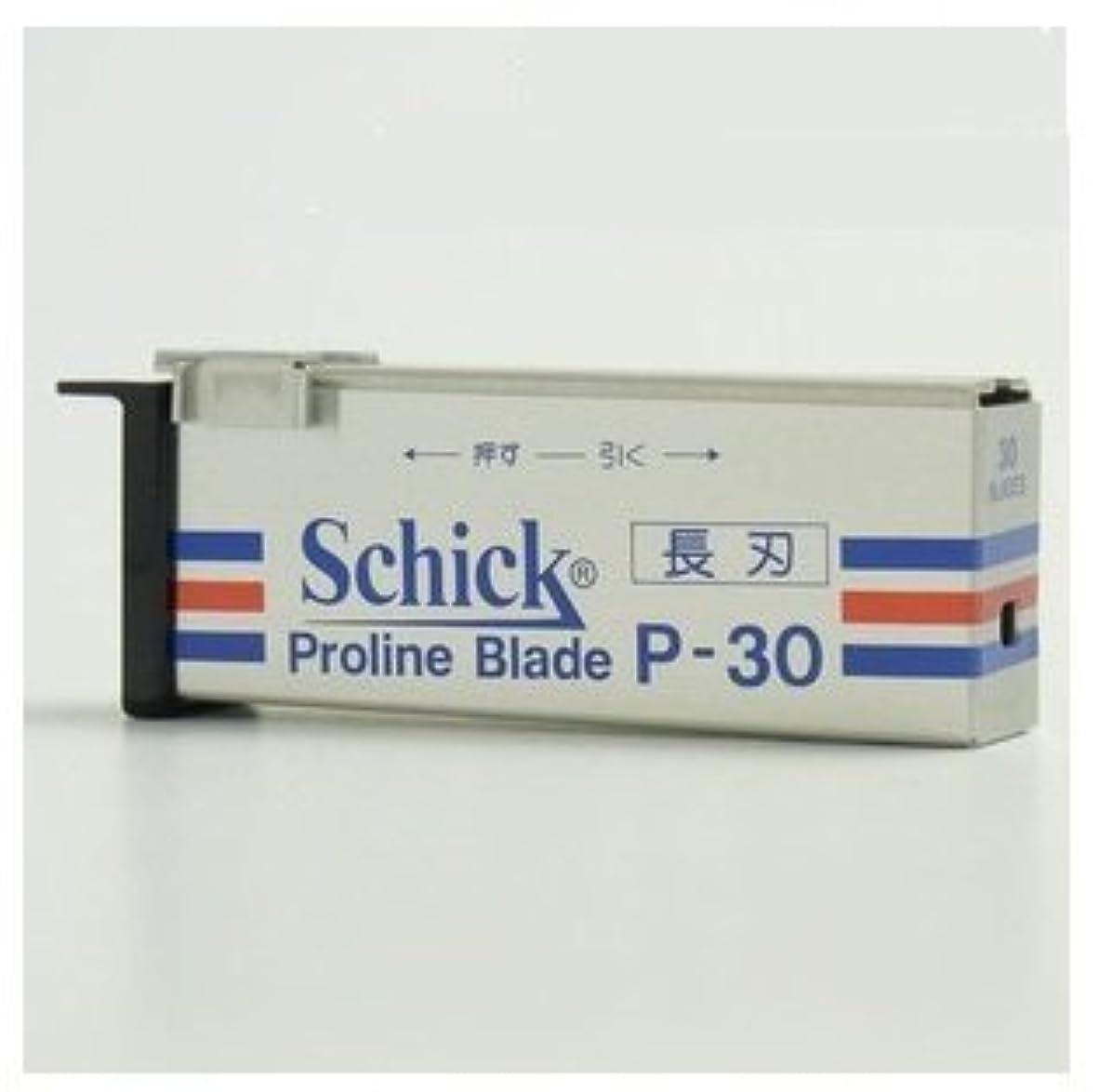 サミットロケット大理石シック プロラインブレード P-30 業務用替刃<長刃> 30枚入 【お得なx10個セット】